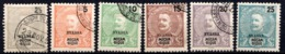 AFRIQUE - NYASSA - (Colonie Portugaise) - 1898 - N° 14 à 26 - (Timbres De Mozambique De 1898 Surchargés) - Altri - Africa