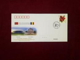 2019 CHINA  WJ2019-06 CHINA-ROMANIA DIPLOMATIC COMM.COVER - 1949 - ... République Populaire