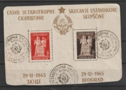 EXPOSITION PHILATELIQUE DE BELGRADE  . TIMBRES POSTE IMPRIMES SUR FEUILLET - 1945-1992 Socialist Federal Republic Of Yugoslavia