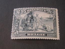 Timbre De 1915 Vendu à 15% De Sa Valeur Catalogue. COB 146** - 1915-1920 Albert I