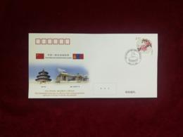 2019 CHINA  WJ2019-12 CHINA-MONGOLIA DIPLOMATIC COMM.COVER - 1949 - ... République Populaire