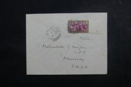 MADAGASCAR - Enveloppe De Tananarive Pour Marovoay En 1938,  Affranchissement Plaisant - L 47352 - Madagaskar (1889-1960)