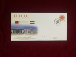 2019 CHINA  WJ2019-08 CHINA-HUNGARY DIPLOMATIC COMM.COVER - 1949 - ... République Populaire