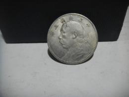 Moneta  Argento Grande Modulo   Cina - Chine
