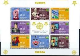 SAO TOME :  EUROPA 2006  (2)   (multiple Items)   MNH - Sao Tome Et Principe
