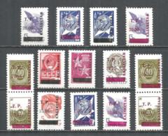 Russia Kazakhstan Zhezkazgan 1992 Local Overprint Mint Stamps MNH(**) - Kazakhstan