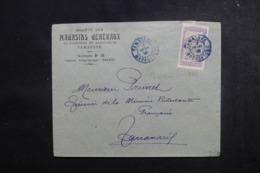 MADAGASCAR - Enveloppe Commerciale De Tamatave Pour Tananarive En 1926,  Affranchissement Plaisant - L 47370 - Madagaskar (1889-1960)