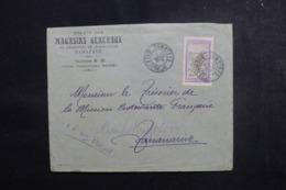 MADAGASCAR - Enveloppe Commerciale De Tamatave Pour Tananarive En 1925,  Affranchissement Plaisant - L 47371 - Madagaskar (1889-1960)