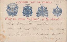 """FRANCE : CARTE FM . """" L'UNION FAIT LA FORCE """" . HAUT LES COEURS , LES GARS ! ..... ET EN AVANT . - WW I"""