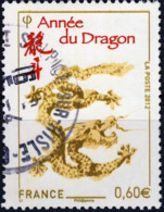 4631 LE DRAGON (2)  OBLITERE   ANNEE 2012 - France