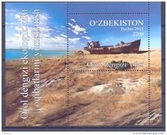 2016. Uzbekistan, Aral Sea, S/s, Mint/** - Uzbekistan