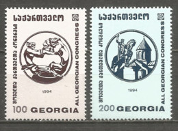 Georgia 1994 Set, Mint Stamps MNH(**) - Georgia