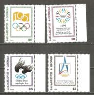 Georgia 1995 Set, Mint Stamps MNH(**) - Georgia