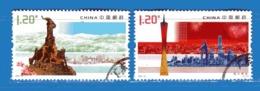 Chine° 2010 -  Guangzhou Et La Rivière Des PERLES  Yv. 4737-4739.  Oblitéré . - 1949 - ... Repubblica Popolare
