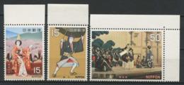 JAPON 1970  N° 983/985 ** Neuf  MNH Superbe C 2,50 € Théatre Classique Fille Temple Dojo Scène Sukeroku Kanjiinch - 1926-89 Emperor Hirohito (Showa Era)
