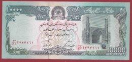 Afghanistan 10000 Afghanis 1983 ---UNC - Afghanistan