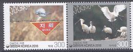 Korea South (2017) - Set -  /  Aves - Birds - Oiseaux - Vogel - Oiseaux