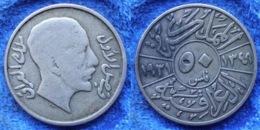 IRAQ - Silver 50 Fils AH1349 1931 KM# 100 Faisal I (1921-33) - Edelweiss Coins - Iraq