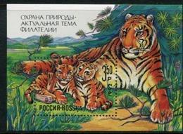 RUSSIA 1992 Amur Tiger Block MNH / **  Michel Block 1 - 1992-.... Föderation