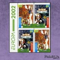 Georgia 2002 Mi. Klb.397-398 Europa-2002.Circus./strip,4v (MNH **) - Georgia