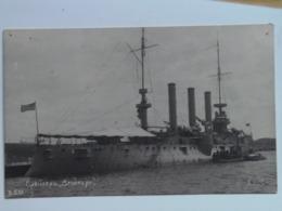 Russia 389 Vadivostok Foto Photo 1918 1919 B.S. 31 Warship Brooklyn USA - Russland
