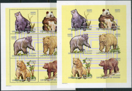 Guinee 2001. Michel #3022/27 A+B MNH/Luxe. Bears From All Over The World. (Ts11) - Bears