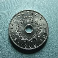 Greece 20 Lepta 1969 - Griekenland
