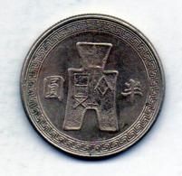 CHINA - REPUBLIC, 50 Cents, Copper-Nickel, Year 31 (1942), KM #362 - China