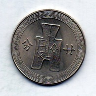 CHINA - REPUBLIC, 20 Cents, Nickel, Year 25 (1936), KM #350 - China