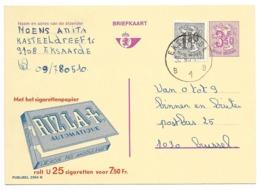 2564 N -  Stempel Eksaarde - Stamped Stationery