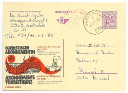2572 N - P014 - Stempel Bassevelde - Stamped Stationery