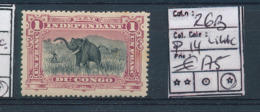 BELGIAN CONGO ELEPHANT LILAC COB 26B PERFORATION 14 LH VERY FRESH - Belgisch-Kongo