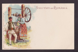 CPA Roumanie Romania Roemenie Non Circulé Litho - Romania