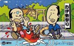 JAPON. Fishing Comic. 11/1990. JP-290-532 B. (042) - Japón