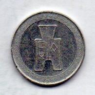 CHINA - REPUBLIC, 5 Cents, Aluminum, Year 1940, KM #356 - China