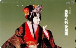 JAPON. Awaji Puppet Drama, Mihara. JP-331-442 C-1. (023) - Japón