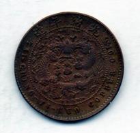 CHINA - EMPIRE, 5 Cash, Copper, Year  1905, KM #9 - China