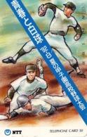 JAPON. SPORTS. Baseball. 07/1992. JP-331-187 C. (034) - Sport