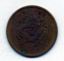 CHINA - EMPIRE, 5 Cash, Copper, Year  1903-05, KM #3 - China