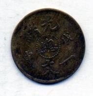 CHINA - EMPIRE, 1 Cash, Brass, Year  1908, KM #7 - China