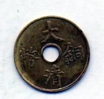 CHINA - EMPIRE, 1 Cash, Brass, Year  1909, KM #25 - China