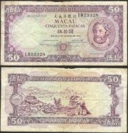 MACAU - 50 Patacas 1981 P# 60b Asia Banknote - Edelweiss Coins - Macao