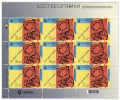 2019 Ukraine Soviet Dissidents Ivan Svitlichny Poet, Literary Critic MNH ** FULL SHEET - Ucraina
