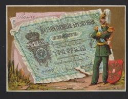 CHROMO * HIRSCH & CIE * BRUXELLES * SOLDAT RUSSE * RUSSIE * BILLET   * 10.5 X 8 CM - Autres