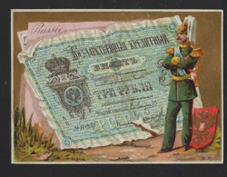 CHROMO * HIRSCH & CIE * BRUXELLES * SOLDAT RUSSE * RUSSIE * BILLET   * 10.5 X 8 CM - Altri