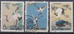 """CHINA 1962, """"Sacred Cranes, Paintings Chen Chi-fo"""", Serie Cancelled - 1949 - ... République Populaire"""