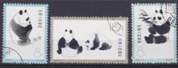 """CHINA 1963, """"Panda"""", Serie Cancelled - 1949 - ... République Populaire"""