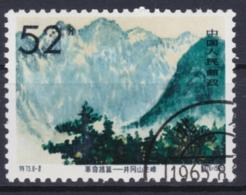 """CHINA 1965, 52 F. """"Jinggang-shan"""", Cancelled, Original Gum Never Hinged - Oblitérés"""