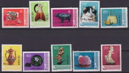 """CHINA 1978, """"Arts And Crafts"""", Serie Unmounted Mint - 1949 - ... Volksrepublik"""