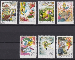 """CHINA 1979, """"Literature"""", Serie Mint Never Hinged (without 10 F.) - 1949 - ... Volksrepublik"""